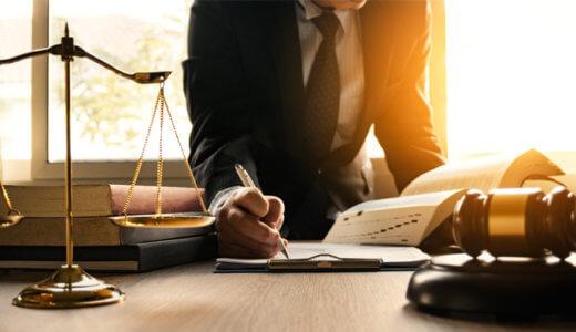 退職代行は弁護士にするべき?退職代行サービスとの違いを徹底調査!