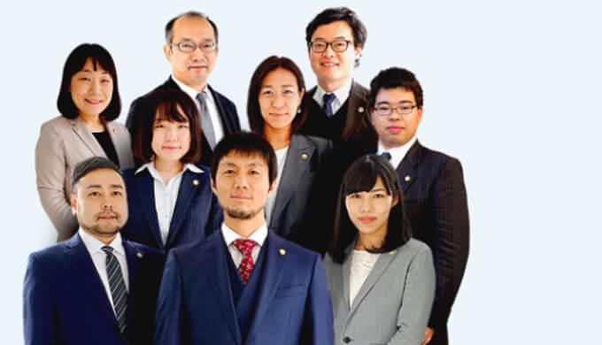 滋賀 法律退職