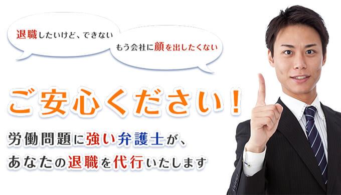 古川・片田綜合法律事務所