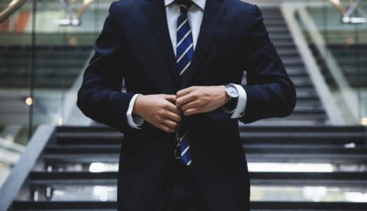 【労働基準法】ブラック企業の働き方はココがアウト?
