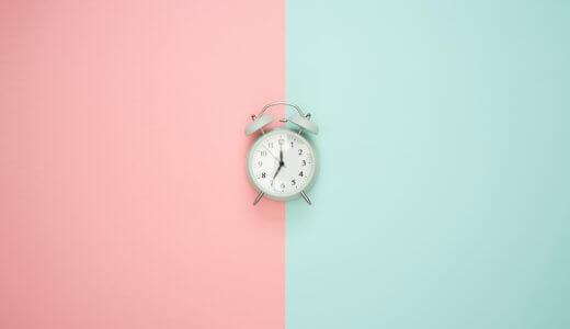 退職時期はいつ頃がおすすめ?最適なタイミングを紹介!