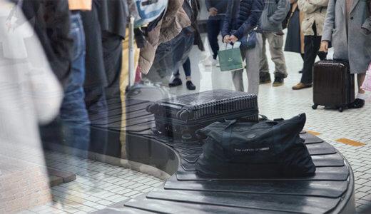 【おすすめランキング】旅行代理店にオススメの退職代行【2020年度版】
